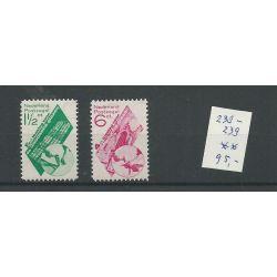 Nederland 238-239 Goudse Glazen 1931 MNH/postfris CV 95 €