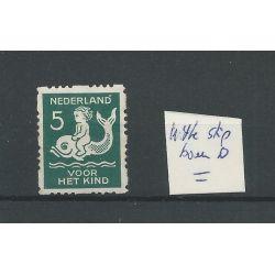 Nederland R83 KIND 1929 plaatfout MH/ongebr CV ?? €