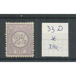 Nederland 33D Cijfer 11,5x12 MH/ongebr CV 240 €