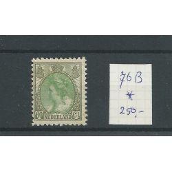 Nederland 76B Wilhelmina 11,5x11,5 MH/ongebr CV 250 €