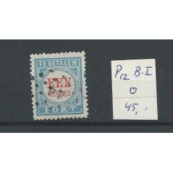 Nederland P12B-I Port 1881 VFU/gebr CV 45 €