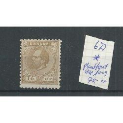 Suriname 6D Willem III plaatfout MH/ongebr CV 75++ €