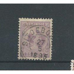 """Ned. Indië 27 Wilhelmina """"SITOEBONDA 1895"""" VFU/gebr CV 5+ €"""