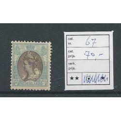 Nederland 67 Bontkraag 17,5ct MNH/postfris CV 70 €
