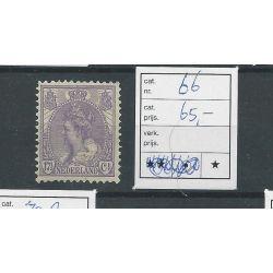 Nederland 66 Wilhelmina MH/ongebr CV 65 €