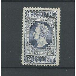 Nederland 94 Jubileum 10ct MNH/postfris CV 9 €