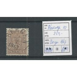 Noorwegen 10 Wappen met BERGEN 1867 VFU/gebr CV 250 €