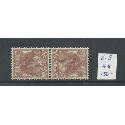Nederland 61b KEER-DRUK MNH/postfris CV 150 €