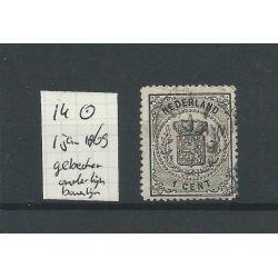 Nederland 14P1 met FDC-stempel 1-1-1869 VFU/gebr CV 320+ €
