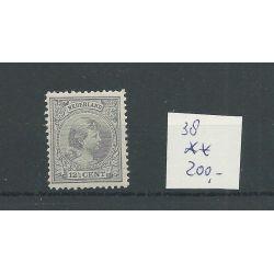 Nederland 38 Wilhelmina 12,5ct MNH/postfris CV 200 €