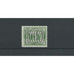 Nederland 371 GUILLOCHE MNH/postfris CV 48 €