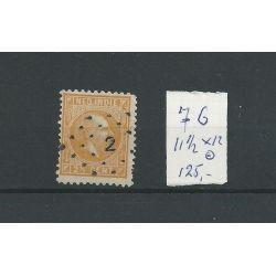 Ned. Indie 7G Willem III 1870 VFU/gebr CV 125 €