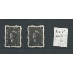 Nederland 310P & 310P1 VFU/gebr CV 11 €